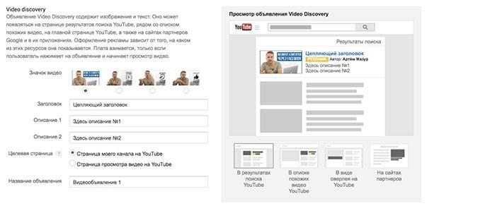 Может заработать владелец продвинутого сайта графическая реклама мастерская рекламы агенство по рекламе
