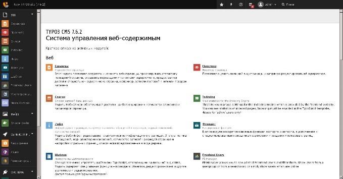 intelsib новосибирск создание и продвижение сайтов add message