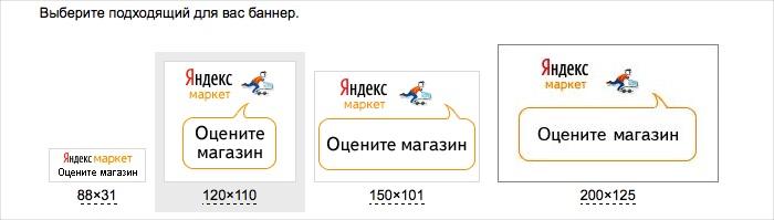 680x193x2b9c881930c0cd006285372f8b8a6b34.jpg.pagespeed.ic.tNg9R7jzjS