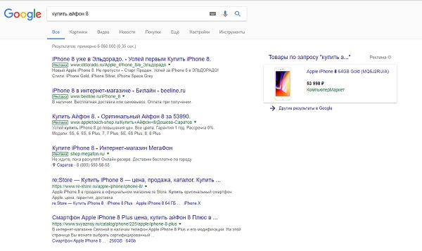 Список систем контекстной рекламы