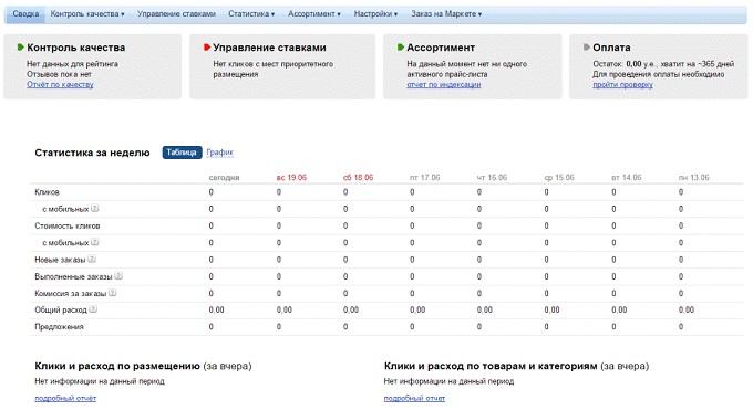 x2ec3a119fea9a167dde4b0d01723b1d6.jpg.pagespeed.ic.TwMpa3wEsv