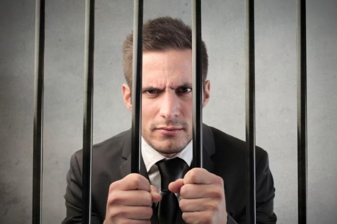 Признаки незаконного предпринимательства