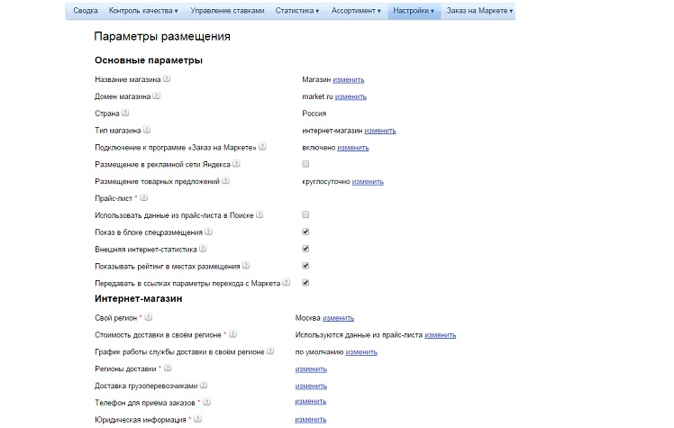 680x432x333f16f66c3657cf2cbdbd2d58a62040.jpg.pagespeed.ic.RF3vx7aduT
