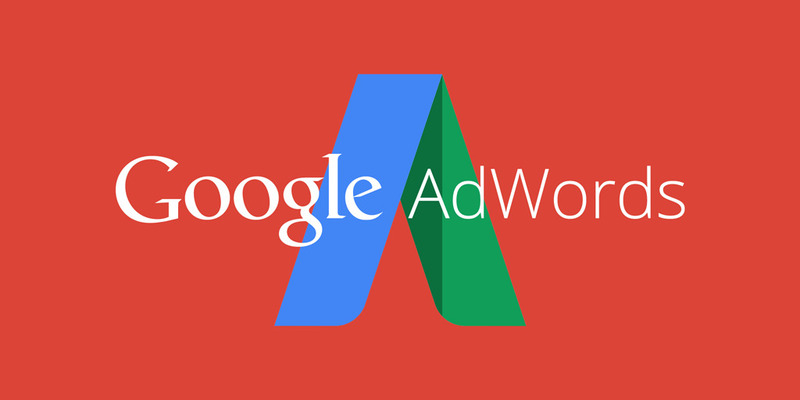 Защита в AdWords