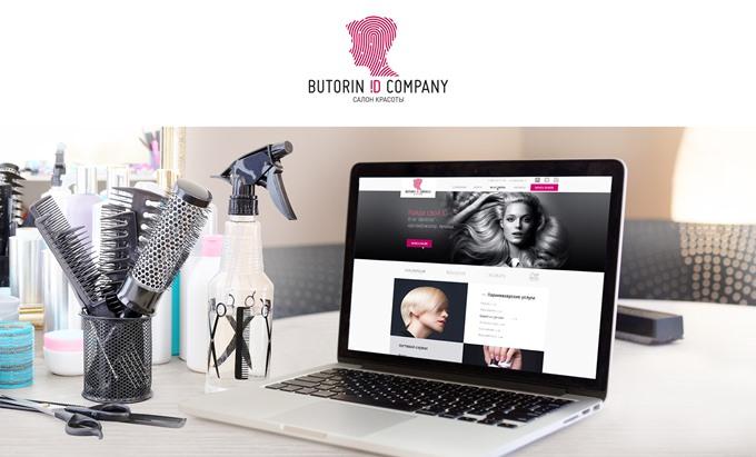 Создание сайта салона красоты бесплатно бесплатное размещение ссылок на форумах