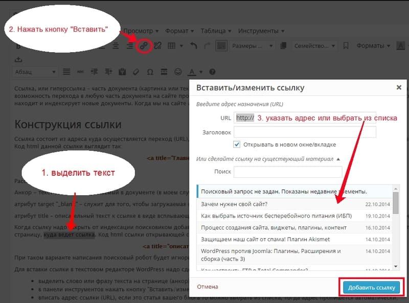 Прямое размещение ссылок группа компаний регион краснодар сайт
