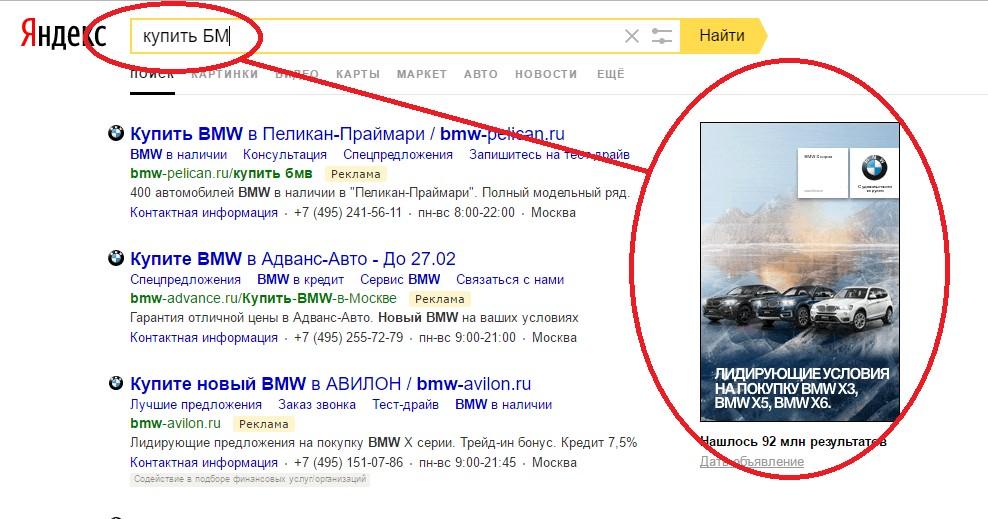 2.6 Рекламируем сайт в Яндекс. Директ. 1.6 Индексация сайта. 1.9 реклама  сетевого маркетинга директ Способы получения внешних ссылок.практика  показывает, ... d2f723de9fd