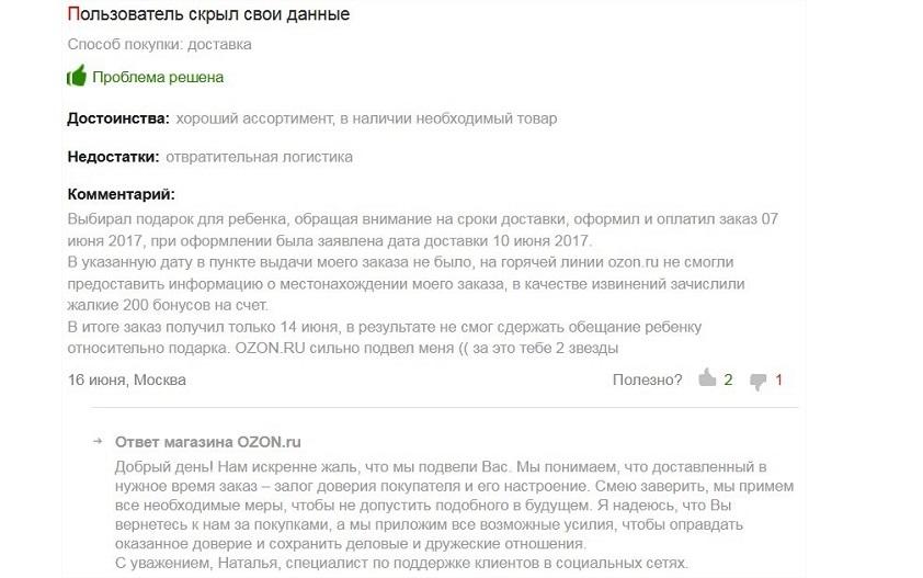 680x426xb27c37c44faaf1269db13a155220fd32.jpg.pagespeed.ic.WHQyX7XN1X