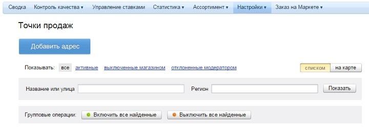 680x234xce8b2aeb57736099d8bec731c6efaf16.jpg.pagespeed.ic.XpbloAYIsU