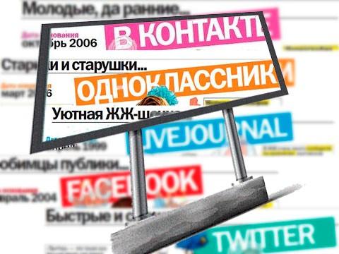 Жанр интернет рекламы оптимизировать сайт Улица Серова