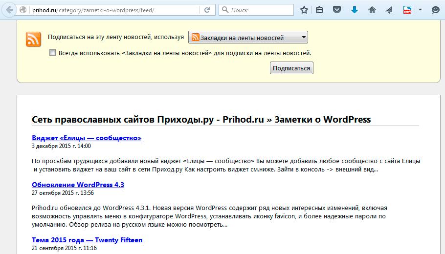 Раскрутка rss на сайте добавить статью ссылкой на сайт